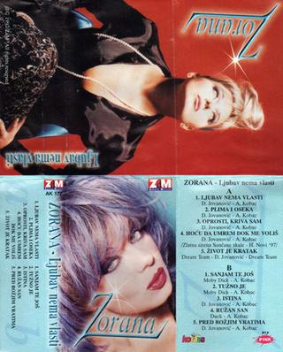 Zorana Pavic - Diskografija  R-493122
