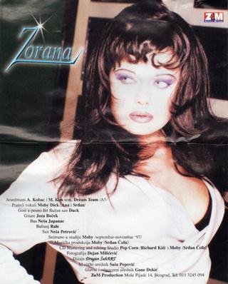 Zorana Pavic - Diskografija  R-493123
