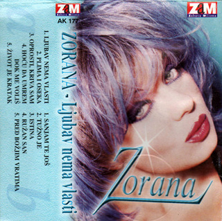Zorana Pavic - Diskografija  R-493124