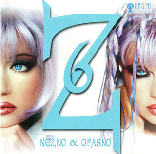 Zorana Pavic - Diskografija  R-493127