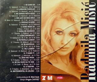 Radmila Misic - Diskografija R-493616