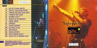 Dzej Ramadanovski - Diskografija  R-498812
