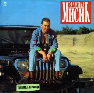 Radmila Misic - Diskografija R-500312