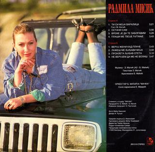 Radmila Misic - Diskografija R-500313