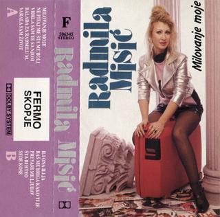 Radmila Misic - Diskografija R-500315