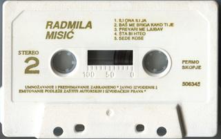 Radmila Misic - Diskografija R-500316