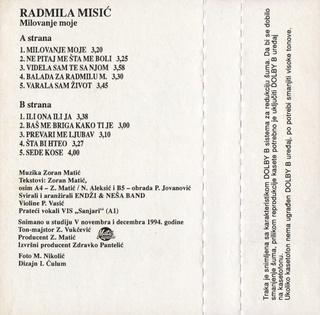 Radmila Misic - Diskografija R-500318