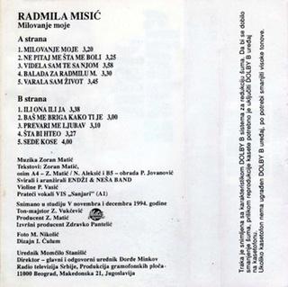 Radmila Misic - Diskografija R-500319