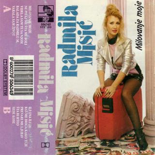 Radmila Misic - Diskografija R-500320