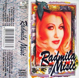 Radmila Misic - Diskografija R-500410