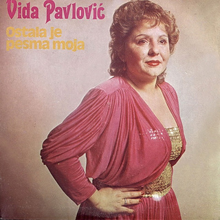 Vida Pavlovic - Diskografija 2 R-501720