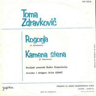 Toma Zdravkovic - Diskografija R-501911