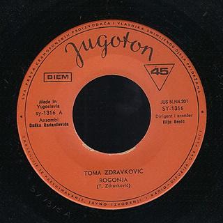 Toma Zdravkovic - Diskografija R-501912