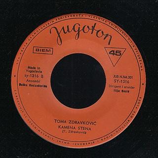Toma Zdravkovic - Diskografija R-501913