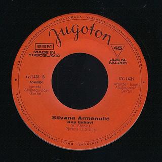 Silvana Armenulic - Diskografija  R-501916