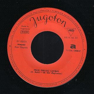 Nada Obric - Diskografija  R-504412
