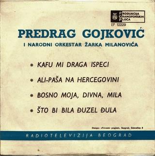 Predrag Gojkovic Cune - Diskografija  R-509511