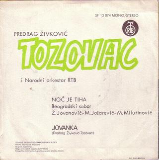 Predrag Zivkovic Tozovac - Diskografija R-514911