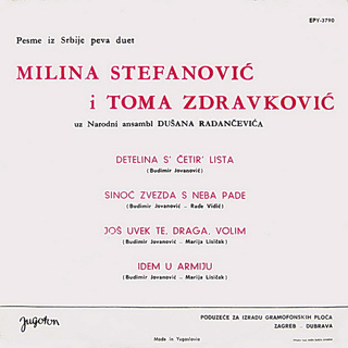 Toma Zdravkovic - Diskografija R-518415