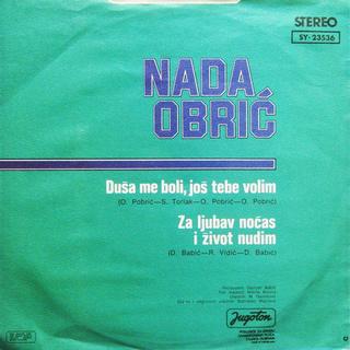 Nada Obric - Diskografija  R-518810