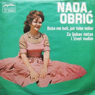 Nada Obric - Diskografija  R-518811
