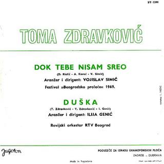 Toma Zdravkovic - Diskografija R-519910