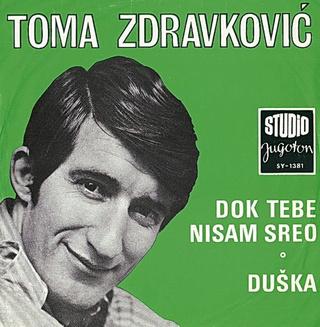 Toma Zdravkovic - Diskografija R-519911