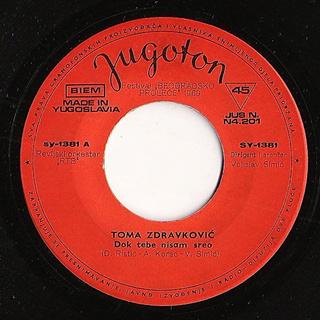Toma Zdravkovic - Diskografija R-519912