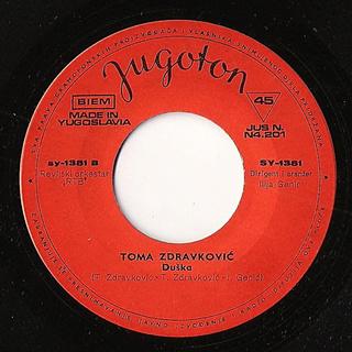 Toma Zdravkovic - Diskografija R-519913