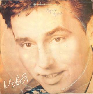 Dragan Kojic Keba - Diskografija R-523812