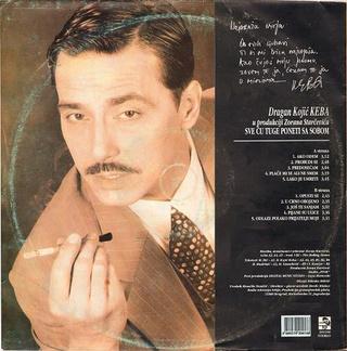 Dragan Kojic Keba - Diskografija R-523814