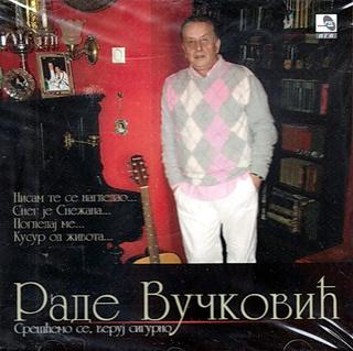 Rade Vuckovic - Diskografija  - Page 2 R-526210
