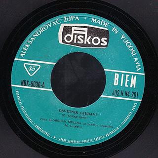 Slobodan Mulina - Diskografija  R-527421