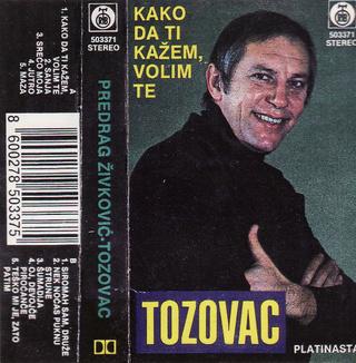 Predrag Zivkovic Tozovac - Diskografija R-528910