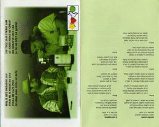 Hasim Kucuk Hoki - Diskografija - Page 2 R-529613