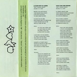 Hasim Kucuk Hoki - Diskografija - Page 2 R-529614