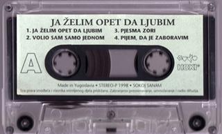 Hasim Kucuk Hoki - Diskografija - Page 2 R-529616