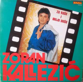 Zoran Kalezic - Diskografija R-529710