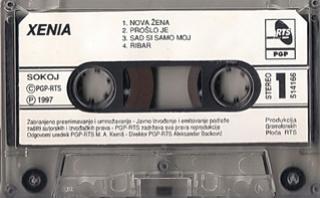 Ksenija Pajcin - Diskografija  R-533410