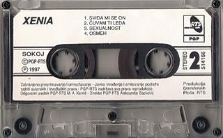 Ksenija Pajcin - Diskografija  R-533411