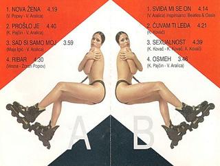 Ksenija Pajcin - Diskografija  R-533412