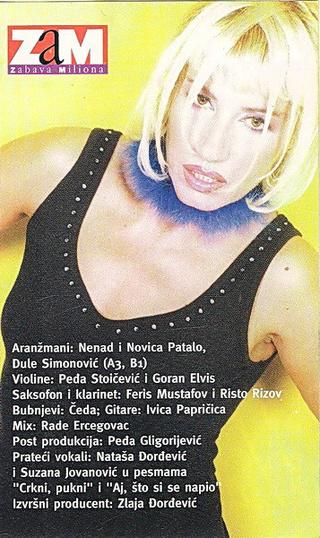 Nada Topcagic - Diskografija R-533521