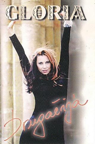 Gloria (Vesna Blagojevic) - Diskografija  R-533535