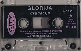 Gloria (Vesna Blagojevic) - Diskografija  R-533537