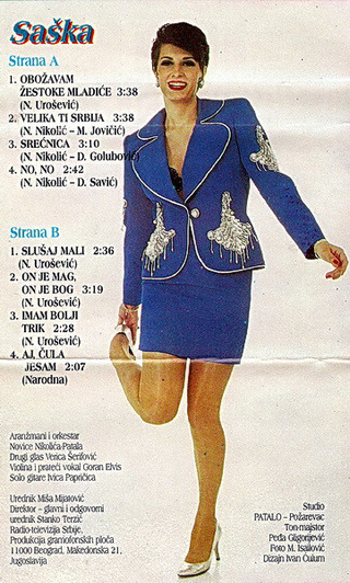 Saska Karan - Diskografija  R-535716