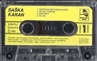 Saska Karan - Diskografija  R-535717