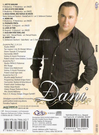Djani (Radisa Trajkovic) - Diskografija 2 R-537511