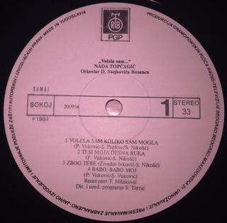 Nada Topcagic - Diskografija R-537917