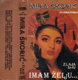 Mira Skoric - Diskografija  R-538020