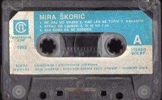 Mira Skoric - Diskografija  R-538024